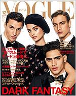 [ VOGUE JAPAN 12月号 ](10/28発売)