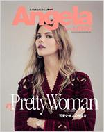 [ LEON 12月号 No.194 別冊付録「Angela from LEON」](10/24発売)