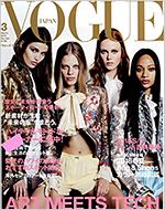 [ VOGUE JAPAN 3月号 / 別冊付録 COLOR BAG&SHOES DICTIONARY ](1/27発売)
