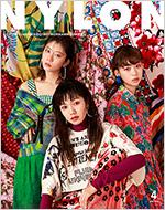 [ NYLON JAPAN 4月号 ](2/28発売)
