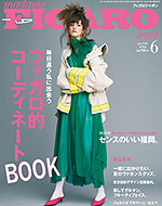 [ FIGARO 6月号 ](4/20発売)