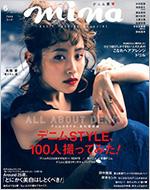 [ Mina 6月号 ](4/20発売)