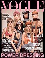 [ VOGUE JAPAN 9月号 ](7/28発売)
