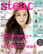 [ sweet 9月号 ](8/10発売)