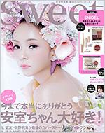 [ sweet 10月号 ](9/12発売)