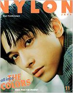 [ 週刊文春 ](9/28発売)