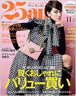 [ WOMAN Celebrity SNAP vol.13 ](9/15発売)