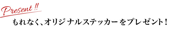 ao_news_170301_pre_03.jpg
