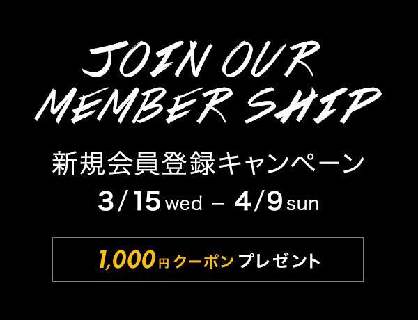 ao_news_170315_member.jpg