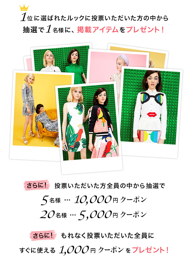 ao_news_170412_touhyo_01.jpg