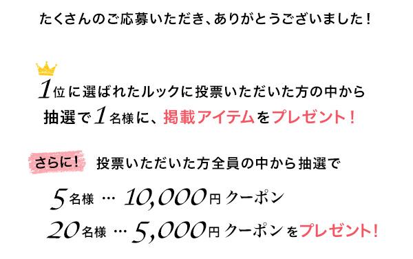 ao_news_170428_touhyo_03.jpg