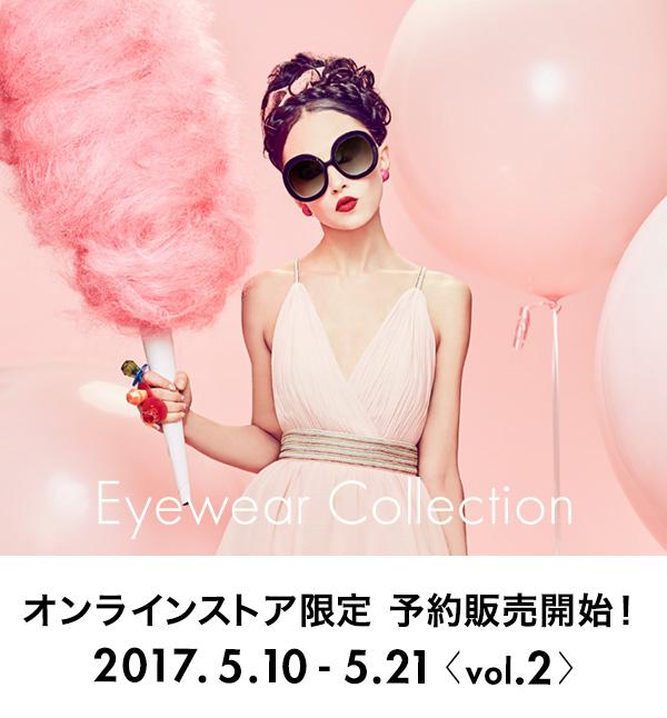 ao_news_170510_eye_main.jpg