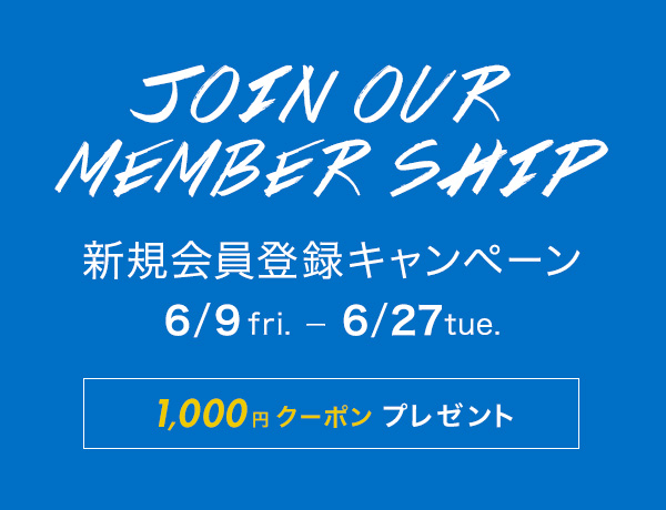 ao_news_170609_member.jpg
