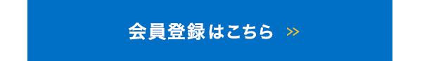 ao_news_170609_member_01.jpg