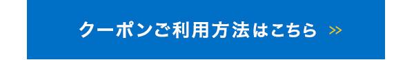 ao_news_170609_member_02.jpg