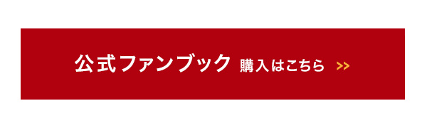 ao_news_170703_book_02.jpg
