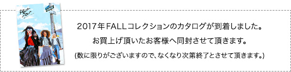ao_news_170825_new_02.jpg