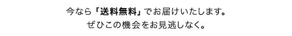 ao_news_171006_new_07.jpg