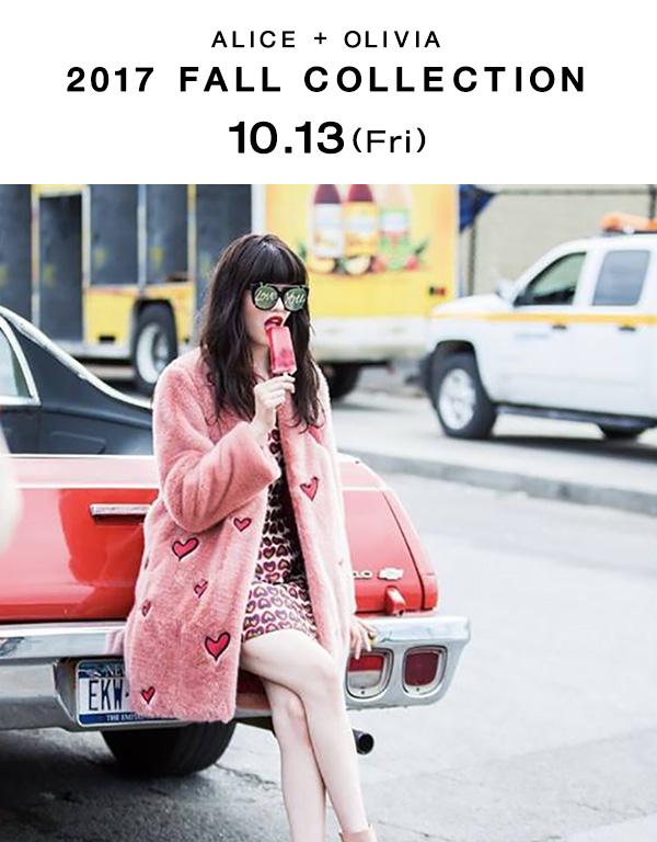 ao_news_171013_new_01.jpg