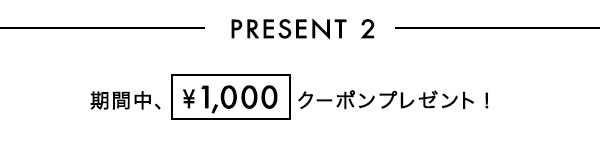 ao_news_171103_new_04.jpg