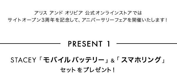 ao_news_171120_new_02.jpg