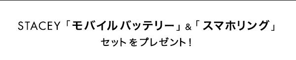 ao_news_171201_new_02.jpg