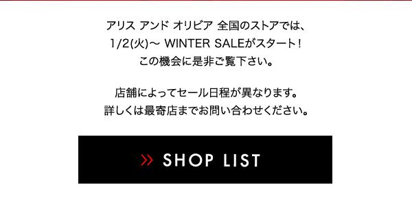ao_news_180101_sale_02.jpg
