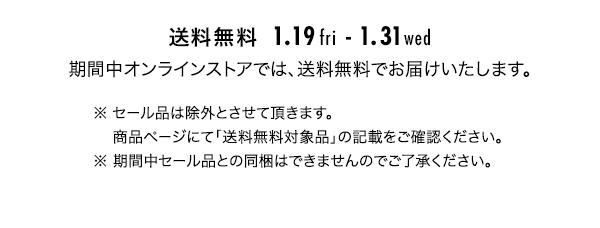 ao_news_180126_new_06.jpg