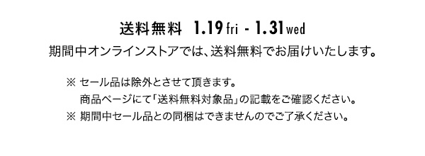 ao_news_180127_new_06.jpg