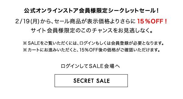 ao_news_180219_sale_02.jpg