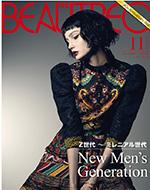 [ THE BEAUTREC 11月号 ](11/1発売)