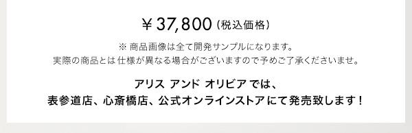 ao_news_180319_04.jpg