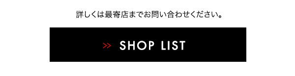 ao_news_180817_03.jpg