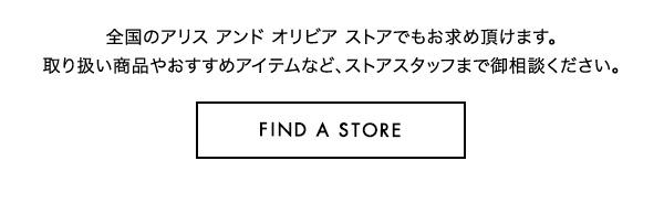 ao_news_181204_04.jpg