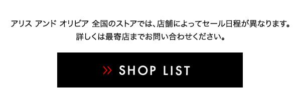 ao_news_181231_sale_02.jpg
