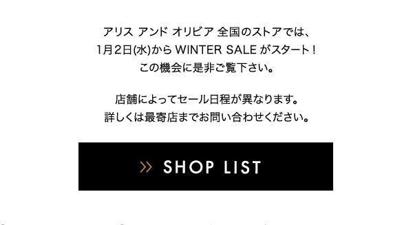 ao_news_190101_sale_02.jpg