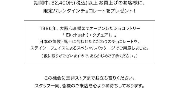 ao_news_190129_04.jpg