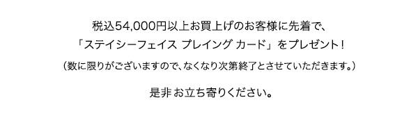 ao_news_190408_05.jpg