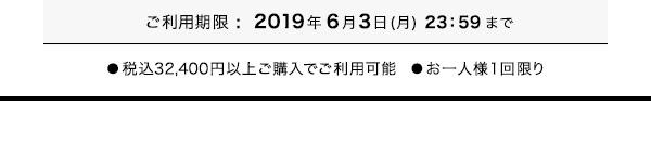 ao_news_190507_05.jpg