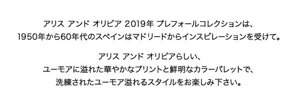 ao_news_190711_02.jpg