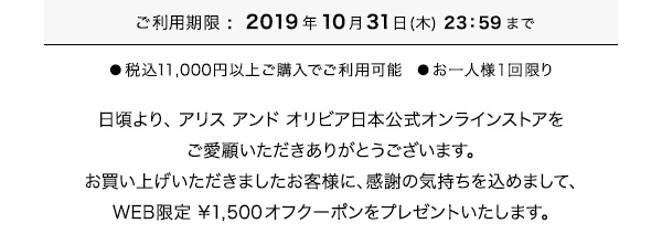 ao_news_191014_05.jpg