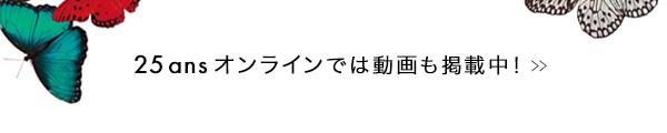 ao_news_191021_05.jpg