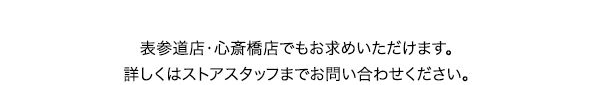 ao_news_191025_12.jpg