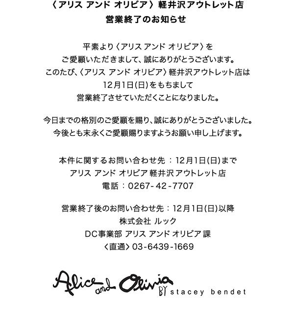 ao_news_191101_karu_02.jpg
