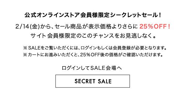 ao_news_200214_02.jpg
