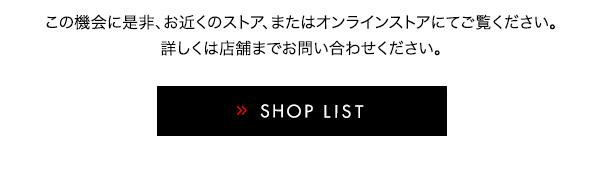 ao_news_200311_03.jpg