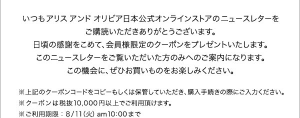 ao_news_200807_05.jpg