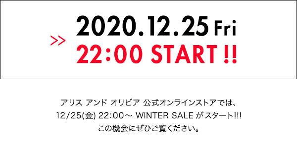 ao_news_201225_02.jpg